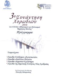 ΕΞΩΦΥΛΛΟ0001-1